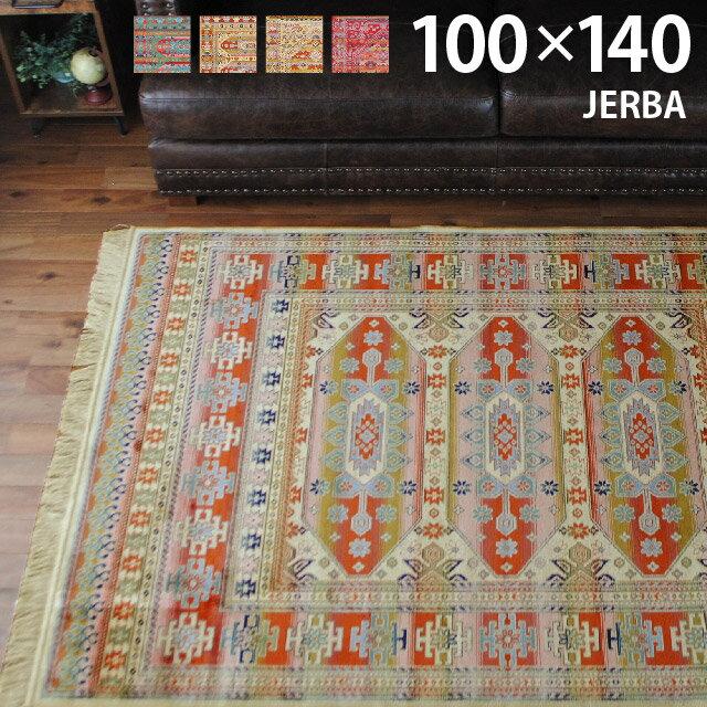 キリム柄 カーペット ラグ 絨毯 『ジェルバ』 約160×230cmモケット織 ベルギー製 長方形ラグ マット アジアン【中型商品】 【】