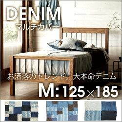 マルチカバーデニムファブリックラグヴェントventoMサイズ:約125cm×185cm(サイズにゆがみあり【】