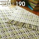 ■■ラグマット ラグ カーペット 絨毯 インド キューブ約130cm×190cm 【中型商品】