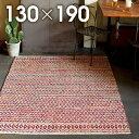 ■■ラグマット ラグ カーペット 絨毯 インド スピカ約130cm×190cm 【中型商品】