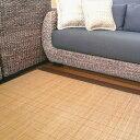 細竹カーペット『高級本格竹使用!』素材への一途なこだわりと、竹本来の美しさを堪能下さい。...