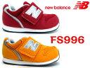 ニューバランスFS996【ニューバランス】【キッズ 子供靴】【New Blance】【マジック】【FS996CDI】【FS996CYI】レッド イエロー 13cm 14cm 15cm 16cm