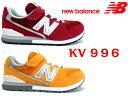 New Blance『ニューバランス』KV996キッズ 子供靴 ジュニアスニーカー/マジック KV996CDY KV996CYY レッド イエロー17cm 18...