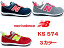 New Blance『ニューバランス』NB KS574キッズ ジュニア 子供靴 New Blanceスリッポンタイプ KS574BOP KS574RLP KS574BGP17cm 18cm 19cm 20cm 21cm