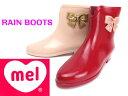 ショッピングラバーシューズ メル mel 32051レインシューズ ショートブーツ ショートレインシューズ雨靴 ラバーシューズ メリッサ レディース