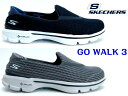 SKECHERS スケッチャーズ GO Walk3 (13980) 【レディース スリポン】【カジュアルスニーカー】ゴーウォーク3 紐なし ネイビー チャコール22.5cm 23cm 23.5cm 24cm 24.5cm 25cm