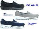 SKECHERS スケッチャーズ GO Walk (13510) レディース スリポン カジュアルスニーカーゴーウォーク 紐なし23cm 23.5cm 24cm 24.5cm 25cm