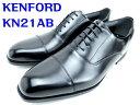 リーガル KENFORD『ケンフォード』KN21AB【紳士靴】【ビジネスシューズ】【ストレートチップ】【4E】【幅広】【ワイド】【紐】24.5cm 25cm 25.5cm 26cm 26.5cm 27cm