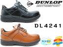 ダンロップ DUNLOP DL4241紳士靴 ファスナー付き ビジネスシューズ カジュアル靴 紐ウォー