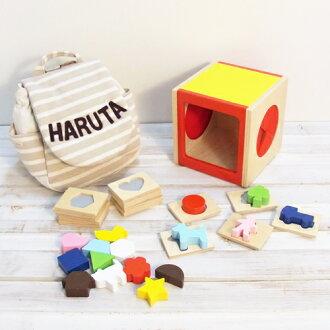 1-Year-old birthday celebration gift ♪ name put ベビーリュック & wood toy set