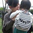 出産祝い・1歳誕生日プレゼントおススメ♪ 名入れベビーリュック (ギフトBOX入り)【出産祝いギフト