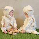 ひつじの着ぐるみ3点セット【出産祝いギフト】ママとベビーの 出産祝い 男の子 女の子
