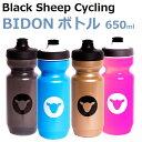 【送料無料】Black Sheep Cycling ブラックシープのレアな限定サイクルボトル スペシャライズド製Puristボトル使用 650ml