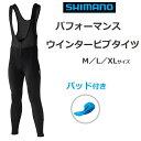 【送料無料】Shimano(シマノ)パフォーマンスウインターロングビブタイツ各サイズ