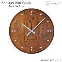 フィン・ユール 掛け時計 チーク 34.5cm Finn Juhl Wall Clock ARCHITECTMADE(アーキテクトメイド)【送料無料】【RCP】
