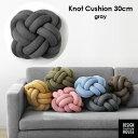 Knot Cushion(ノットクッション)30cm グレー DESIGN HOUSE stockholm(デザインハウス ストックホルム)スウェーデン 北欧インテリア【RCP】【HLS_DU】