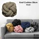 Knot Cushion(ノットクッション)30cm Khaki(カーキ))DESIGN HOUSE stockholm(デザインハウス ストックホルム)スウェーデン 北欧インテリア【RCP】【HLS_DU】
