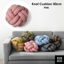 Knot Cushion(ノットクッション)30cm ピンク DESIGN HOUSE stockholm(デザインハウス ストックホルム)スウェーデン 北欧インテリア【送料無料】【RCP】【HLS_DU】