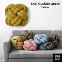 Knot Cushion(ノットクッション)30cm イエロー DESIGN HOUSE stockholm(デザインハウス ストックホルム)スウェーデン 北欧インテリア【RCP】【HLS_DU】