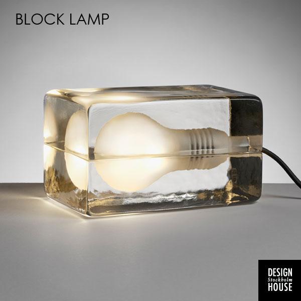 【あす楽15時まで】Block Lampブロックランプ DESIGN HOUSE stockholm(デザインハウス ストックホルム)スウェーデン 北欧テーブルランプ【送料無料】【HLS_DU】【RCP】