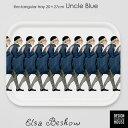 エルサべスコフ トレイ20×27cm Uncle Blue(...