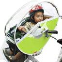 Little Kiddy's(リトルキディーズ)子供乗せ自転車 レインカバーフロントチャイルドシート用LK-FRC1 -YEG リーフグリーン送料全国一律390円