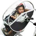 【次回入荷11月28日?29日予定】 Little Kiddy's(リトルキディーズ) 子供乗せ 自転車 レインカバー フロント チャイルドシート レインカバー 前用LK-FRC1-BLK ブラック