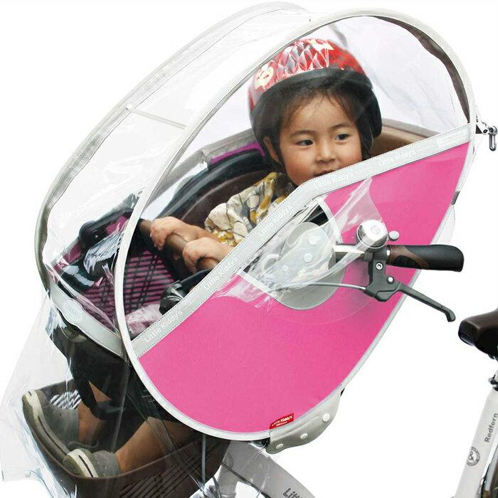 キディーズ) 子供乗せ 自転車 ...