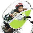 Little Kiddy's(リトルキディーズ) 子供乗せ 自転車 レインカバー フロント チャイルドシート レインカバー 前用LK-FRC1 -YEG リーフグリーン【次回1月31日18:55-19:00頃再販開始予定】