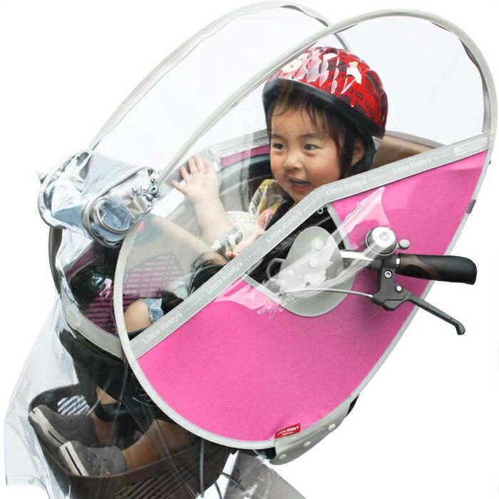 自転車の 自転車のカバー : 子供乗せ 自転車 レインカバー ...