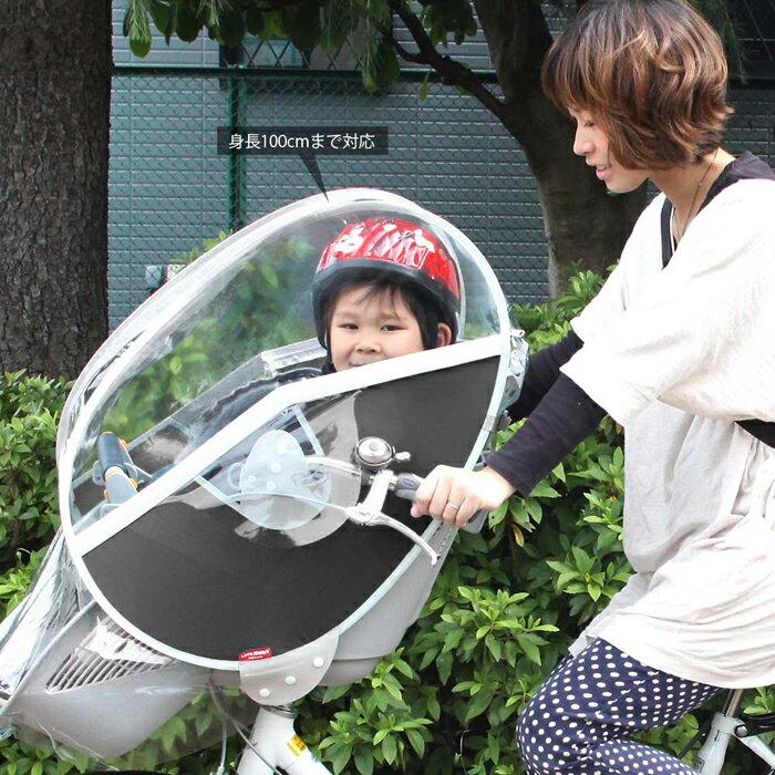 子供乗せ 自転車 レインカバー ...