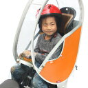 Little Kiddy's(リトルキディーズ) 子供乗せ 自転車 レインカバー リア チャイルドシート レインカバー 後用LK-RRC1-ORG オレンジ【次回1月31日18:55-19:00頃再販開始予定】