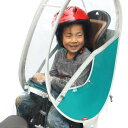 Little Kiddy's(リトルキディーズ) 子供乗せ 自転車 レインカバー リア チャイルドシート レインカバー 後用LK-RRC1-TRQ ターコイズブルー【次回1月31日18:55-19:00頃再販開始予定】
