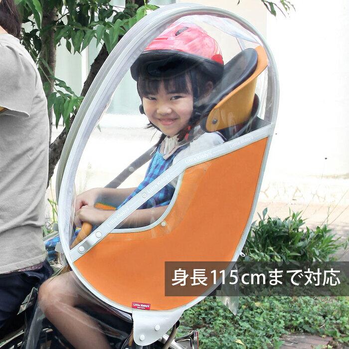 自転車の 冬 自転車 子供 防寒 : キディーズ) 子供乗せ 自転車 ...