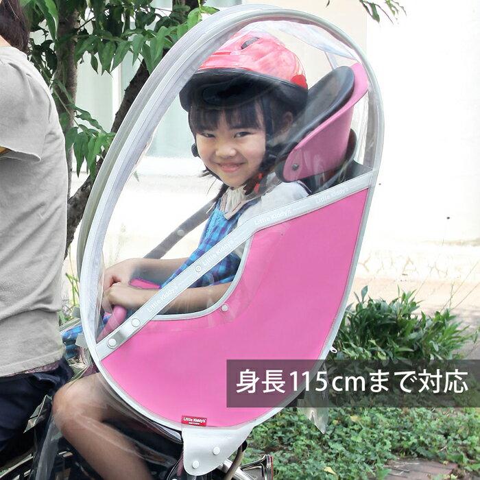自転車の ピンクの自転車 子供 : キディーズ) 子供乗せ 自転車 ...