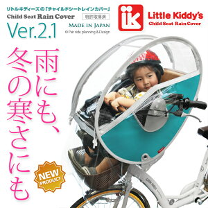 LittleKiddy's�ʥ�ȥ륭�ǥ������˻Ҷ��褻��ž�֥쥤�С�