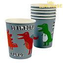 あす楽!【meri meri メリメリ】恐竜 ペーパーカップ【dinosaur paper cup】パーティー用 紙カップ ホームパーティーやバースデイに