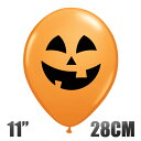 あす楽!【ハロウィン 風船】ジャックオーランタン 11インチ28CM オレンジ パンプキン【ゴム風船 ばら売り バルーン パーティー飾り付け ホームパーティー デコレーション】【Halloween party balloon】 リトルレモネード