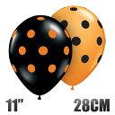 あす楽!【風船】【ハロウィン】10枚入り パーティーバルーン ドット ブラック+オレンジ ハロウィンパック【パーティー デコレーション halloween balloon 飾り付け 】 リトルレモネード