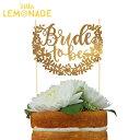 あす楽!【ウェディング】ケーキトッパー Bride to Be 【ケーキ用飾り デコレーション 結婚式 二次会 ケーキバイトの演出に ブライダル 紙製】