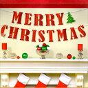 あす楽!amscan【クリスマス バナー】MERRY CHRISTMAS グリッターレターバナー 【