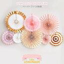 【メール便 送料無料】プチプラ ピンクxゴールド ペーパーファン 8枚セット パーティーセット 女の子 バースデー 誕生日 飾り ファーストバースデー パーティーキット LLS