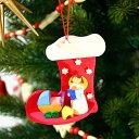 【クリスマス用品・限定入荷】Graupner:グラウプナー・天使のゆりかご[ Christmas:クリスマスオーナメント ]