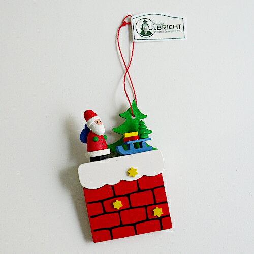 【クリスマス用品】ULBRICHT:ウルブリヒト・煙突の上のサンタ[ Christmas:クリスマスオーナメント ]