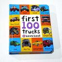 【絵本&絵本雑貨】 洋書ボードブック図鑑【first 100 trucks】【楽ギフ_包装】【楽ギフ_のし】