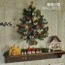 【クリスマス用品 】壁掛けツリー:場所を取らない人気のウォールデコツリー【RS GLOBAL TRADE:正規輸入品】
