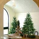 【クリスマス用品・2018年9〜10月入荷分ご予約】NEWクリスマスツリー150cm【RS GLOB...