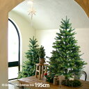 【クリスマス用品・入荷しました! 】NEWクリスマスツリー1...