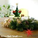 【クリスマス用品・入荷しました! 】【ベツレヘムの星★販売累...