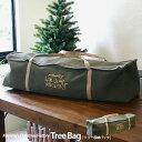 【オリジナルクリスマス用品・入荷しました! 】思い出も一緒に...